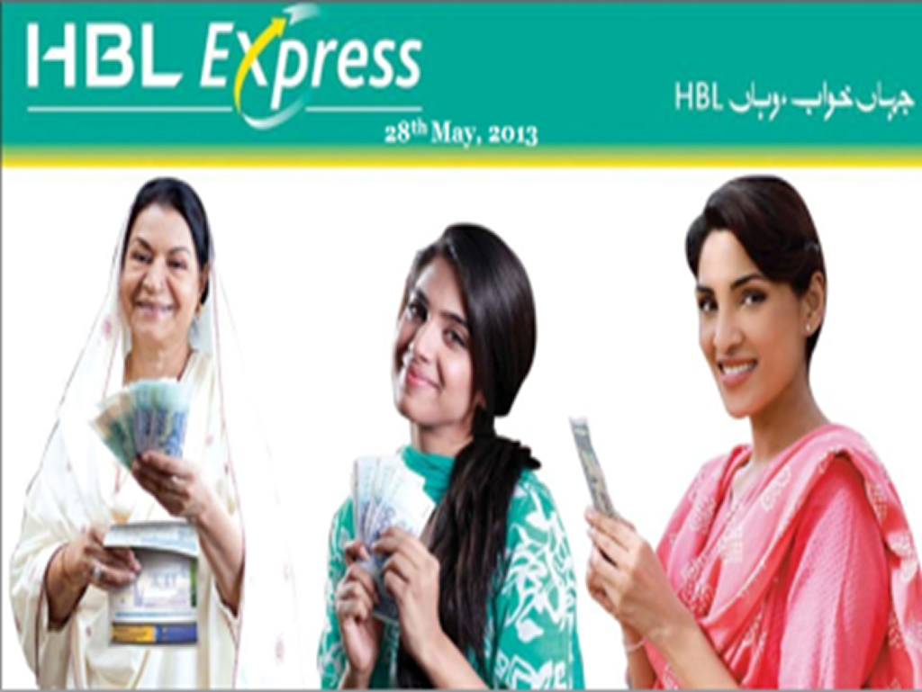 HBL money express