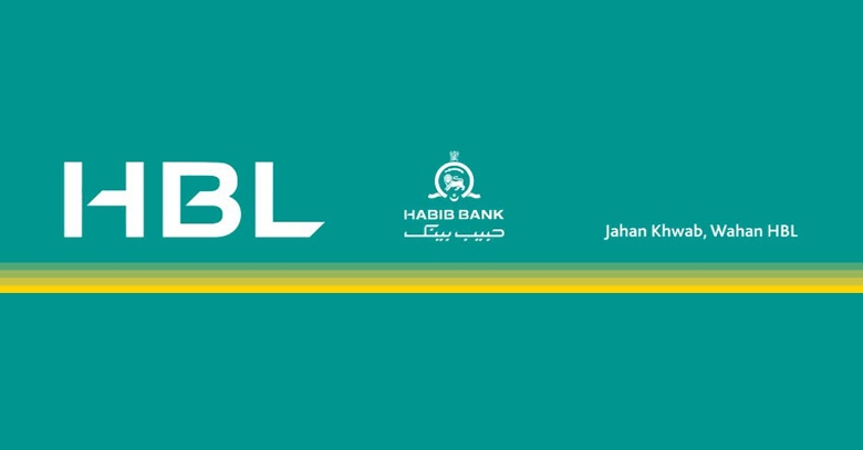 Habib Bank HBL has agreed to pay 225 million dollars in various public buildings national government from the Ministry of Finance.