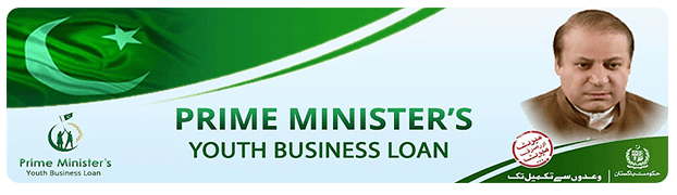 prime ministor youth business loans