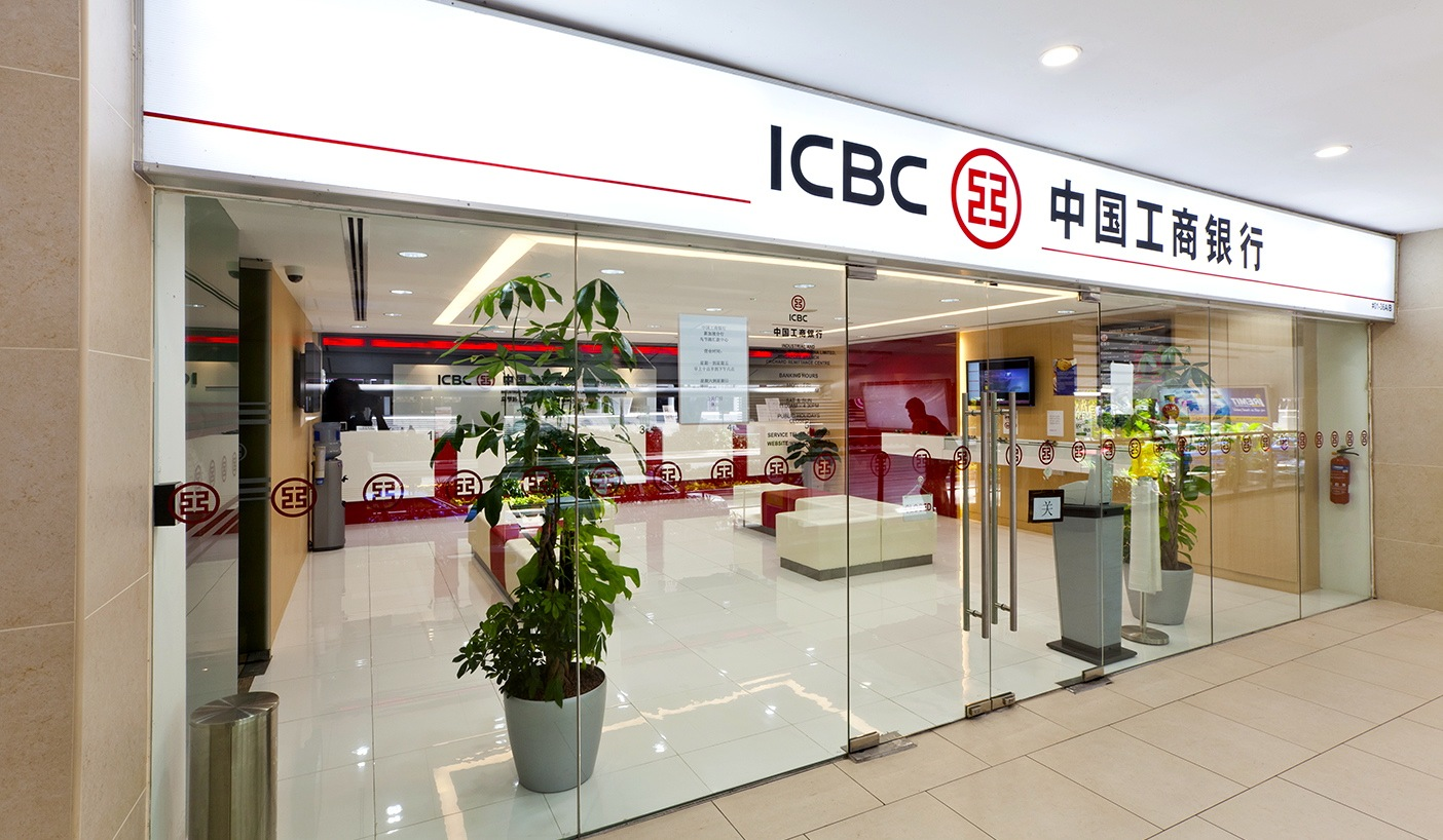 indestrial and commercial bank china
