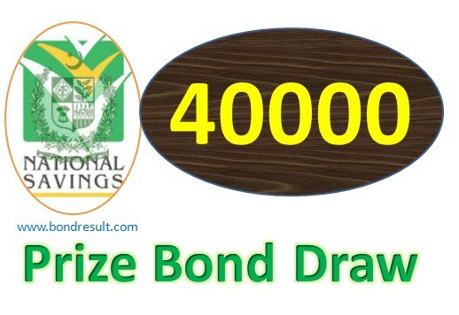 40000 Prize Bond Draw Schedule List 2017