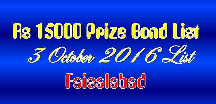 Rs 15000 Prize Bond Result 3 October 2016 Full List Faisalabad