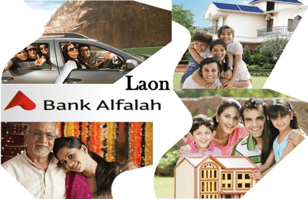 Alfalah Bank Auto Loan and car fianancing