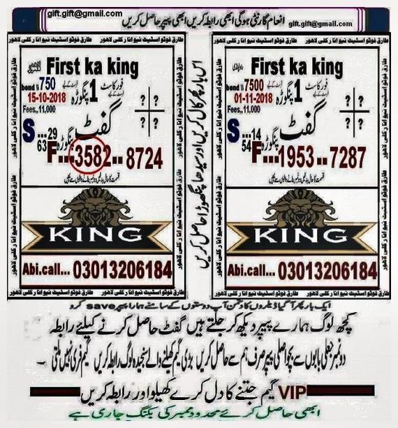 Azan1 7500 Guess Paper Nov 201803