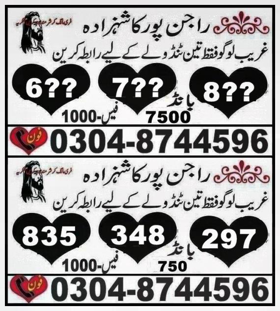 khan ali ahmed5 7500 Guess Paper Nov 201806