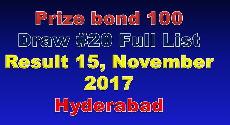 Prize Bond Rs. 100 Draw # 20st Full List Result 15-11-2017