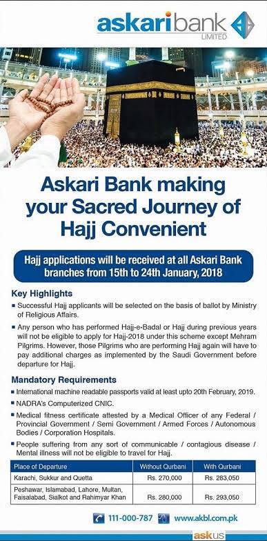 Hajj Campaign 2018 - AKBL English