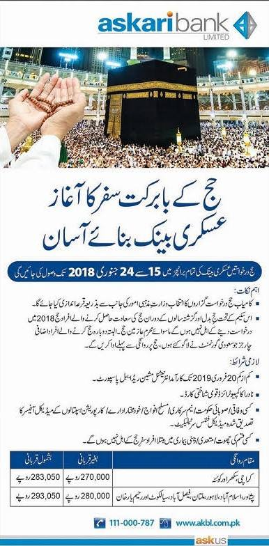 Hajj-Campaign-2018-AKBL-Urdu