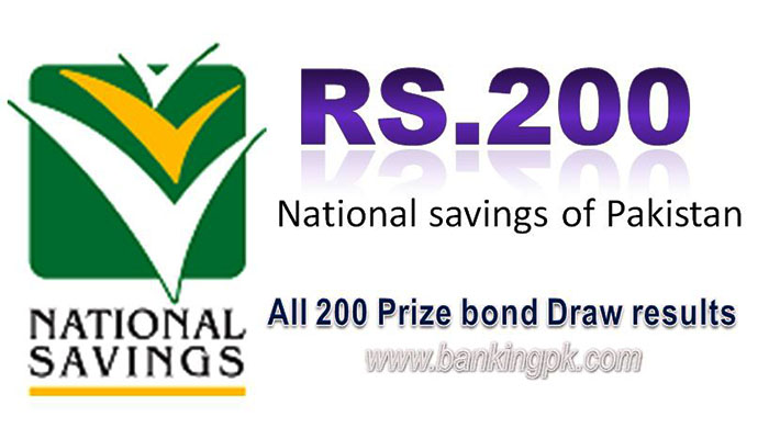 All 200 Prize bond draw result