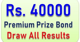 Prize bond Rs. 40000 Premium