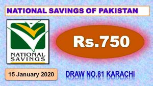Prize bond Rs. 750 Draw #81 Full Result 15.01.2020 Karachi