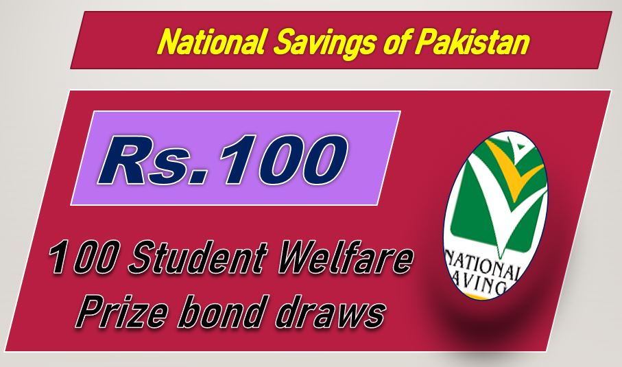 Rs.100 prize bond list
