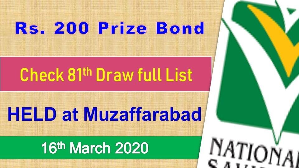 Prize bond 200 Draw #81 Full List Result 16, March 2020 Muzaffarabad