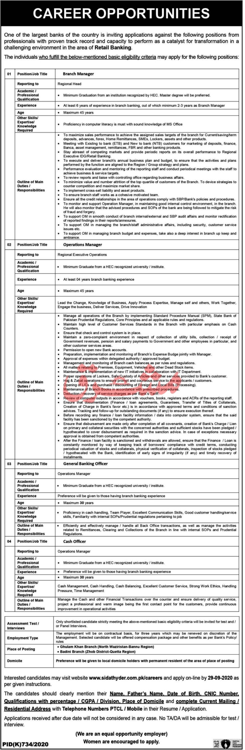 NBP Bank Jobs 2020 for Branch Managers, Operation Managers, Cash Officers and General Banking Manager